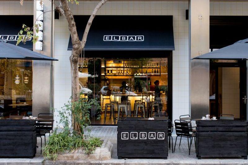 restaurante-cocina-de-mercado-en-valencia-el-bar