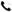 telefono sin fondo suena